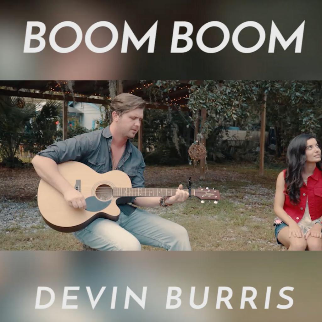 DB Boom Boom Square